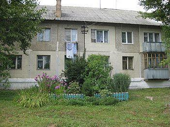 детский дом в наро-фоминском районе беру